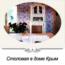 дом в Крыму проект дизайн студии