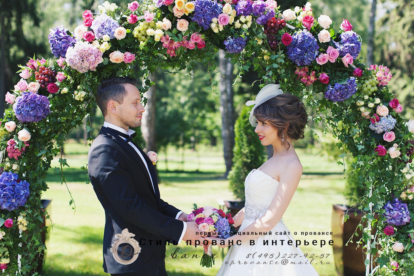 Свадьба в стиле Прованс фото