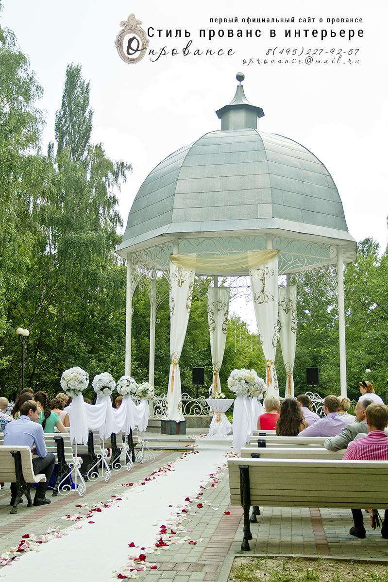 Свадьба в стиле Прованс: Оформление ротонды